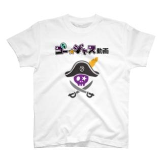7周年限定スカルロゴ Tシャツ T-Shirt