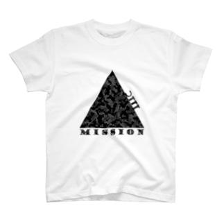 Enigma Mission No.3 T-shirts