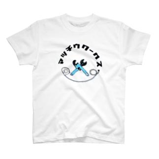マツチウワークスロゴ T-shirts
