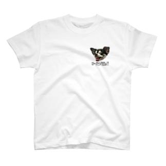 私…怒ってます! T-shirts
