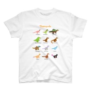恐竜 獣脚類のなかまたち T-shirts