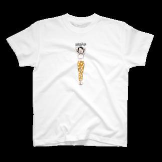 komomoaichiの頭立ちのポーズ(シルシアーサナ・ヘッドスタンド)の女の子 T-shirts