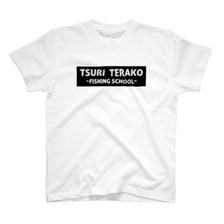 つりてらこ2021 T-shirts