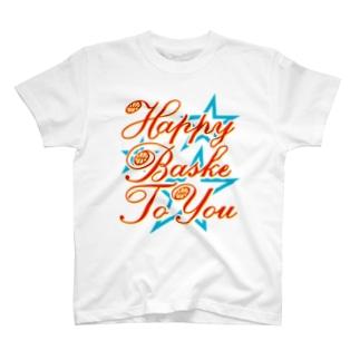 Happy Baske To You T-Shirt