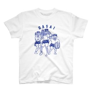 AMACHAN(オーシャンブルー) T-shirts