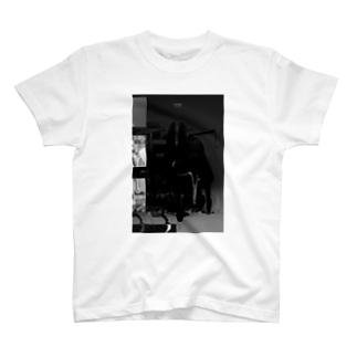 Slut T-shirts