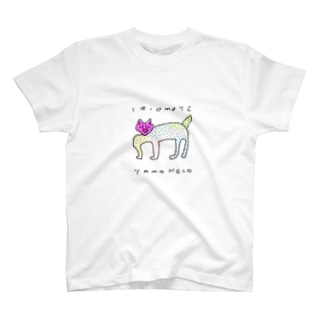 イリオモテヤマネコ T-shirts