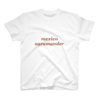 tante gartenのウーパールーパーって T-shirts