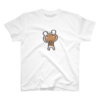 どういう意味だくま Tシャツ