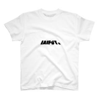 何か言いたいことがある時に使うシャツ T-shirts