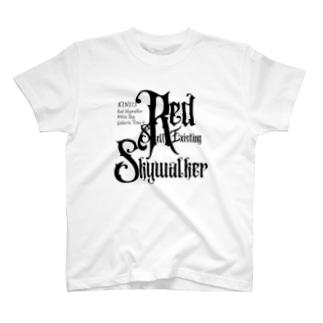 マヤ暦★銀河の署名★オンラインショップのKIN173赤い自己存在の空歩く者 T-Shirt