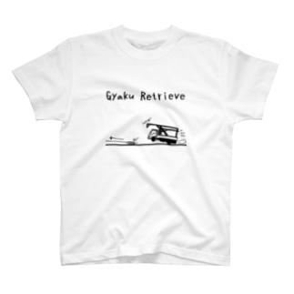 逆リト T-Shirt