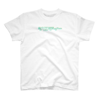 シロティー T-shirts