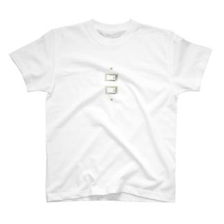 謎のスイッチ T-shirts