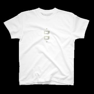 和返&奥田あやの謎のスイッチ T-shirts