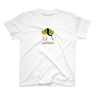 SUSHIDORI/TAMAGO T-shirts