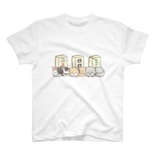 にゃんにゃんにゃん!! T-shirts