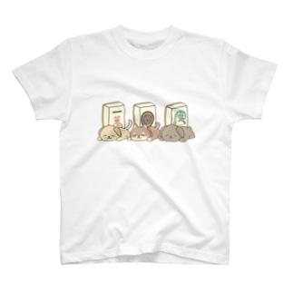わんわんわん!! T-shirts