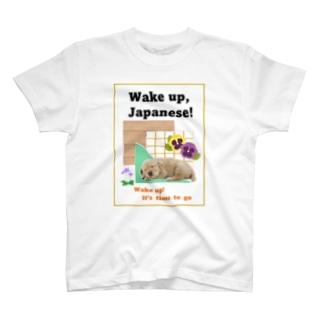 寝坊助ワンコ T-shirts