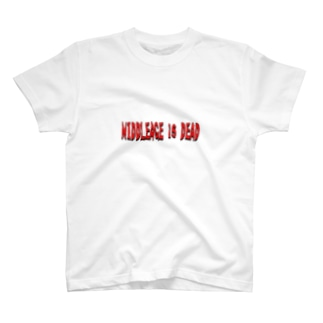 中年は死んだ T-shirts
