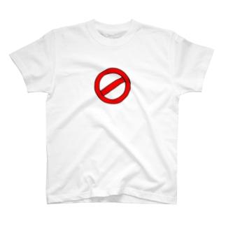 """NO""Tシャツ T-shirts"