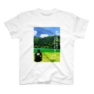 タイムカプセル T-shirts