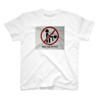 NO SEX!!! T-shirts