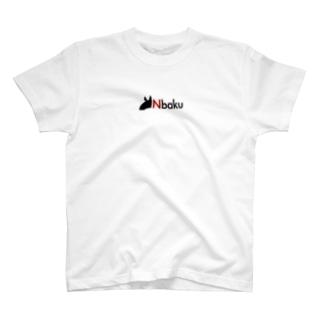 Nバク黒文字 T-shirts