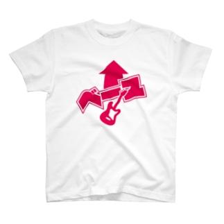 ベーシストの為の服 T-shirts