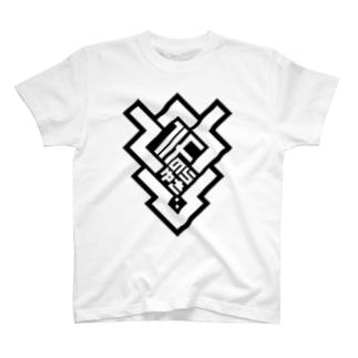 エフイチTシャツ T-shirts