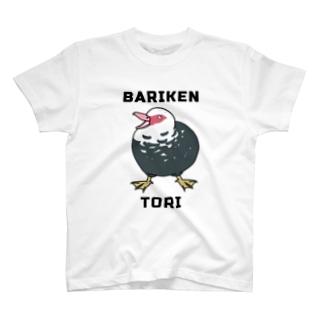 バリケン → トリ T-shirts