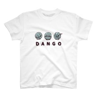 ダンゴ T-shirts