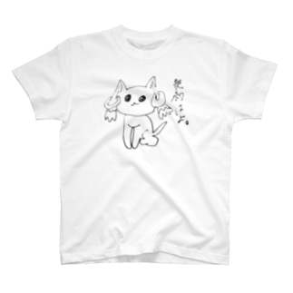 魔法少女まどかマギカのキュゥべぇ風「契約はよ?」グッズ T-shirts