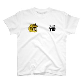 【福】ベトジャン虎no2 T-shirts