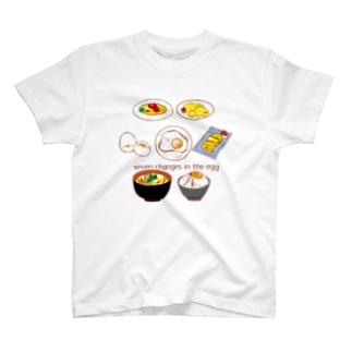 卵の七変化 T-shirts