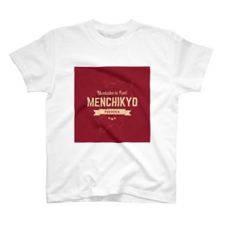 福岡めんたいこ地位向上協会 T-shirts