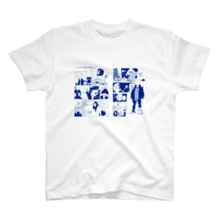 井上くん T-shirts