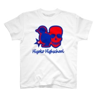 ヒヨコハイスクール T-shirts