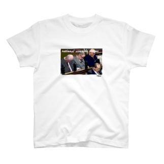 sleepy T-shirts