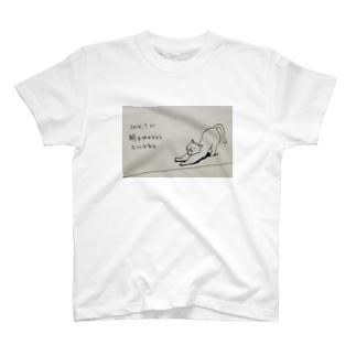 ある日の日記 T-shirts