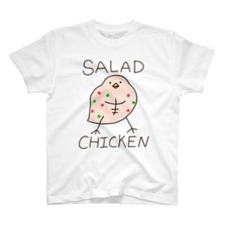 サラダチキン  T-shirts