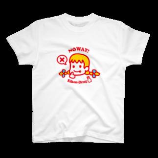 寒がりモンスターの危険ドラッグちゃん T-shirts