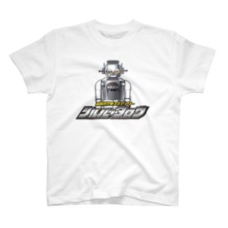 シルバータロウ T-shirts