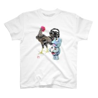 魚植綵絵〜雄鶏陸吾郎図 Tシャツ