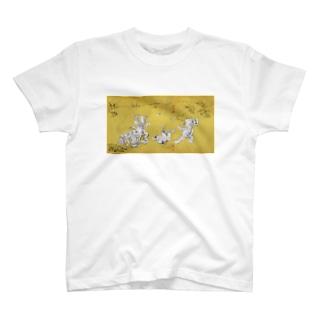 魚獣戯画〜第21紙〜ガタ相撲 Tシャツ