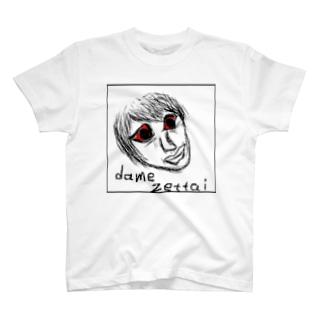 DZT T-shirts