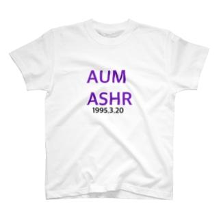 AUM T-shirts