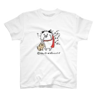 ひぃぃ… T-shirts
