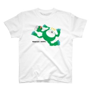 まんぷくアニマル かえる T-shirts
