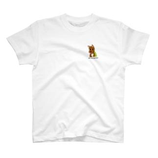 ボク チャタロウだよ。 T-shirts